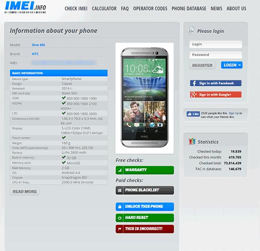 هر آنچه باید از IMEI بدانید