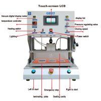 Inch LCD laminating e