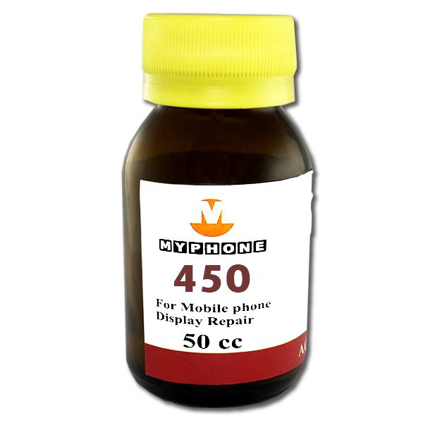 حلال ای سی اف G450 پنجاه سی سی