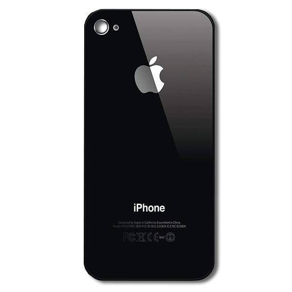 s black