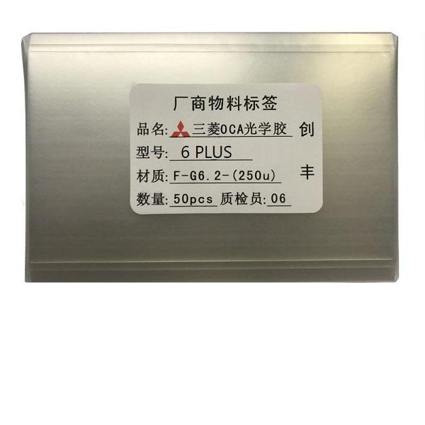 چسب او سی ای آیفون IPHONE 6 PLUS اورجينال