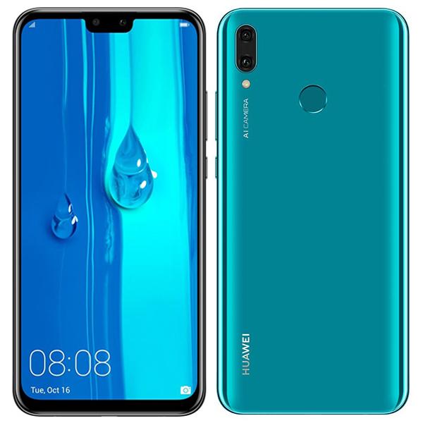 huawei y blue