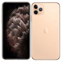 iphone  pro gold