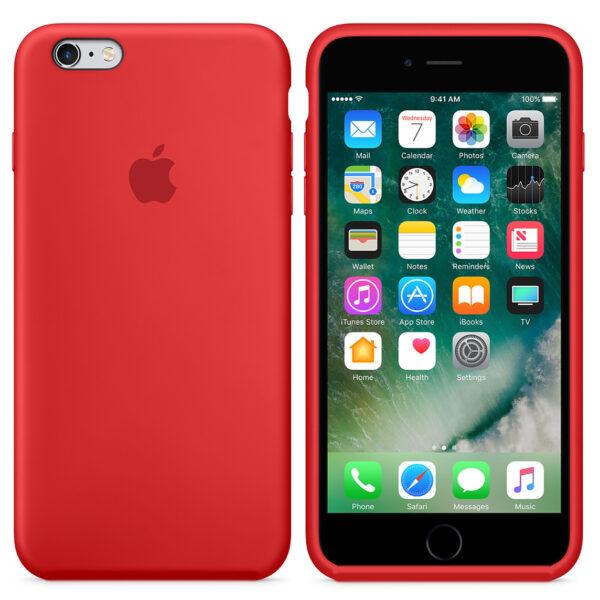 silicone gard iphone red   e