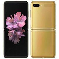 گوشی موبایل سامسونگ SAMSUNG Z FLIP / F700 اورجینال طلایی