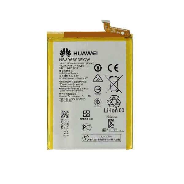 باتری گوشی هواوی HUAWEI MATE 8 اورجینال
