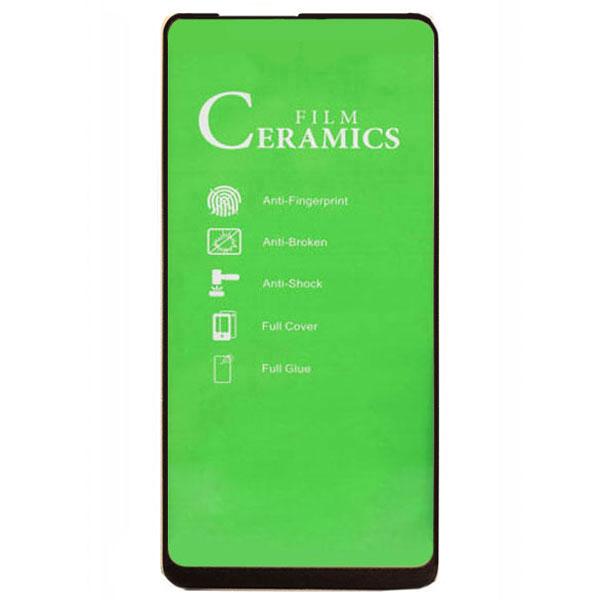گلس گوشی موبایل سامسونگ SAMSUNG A21 / A215