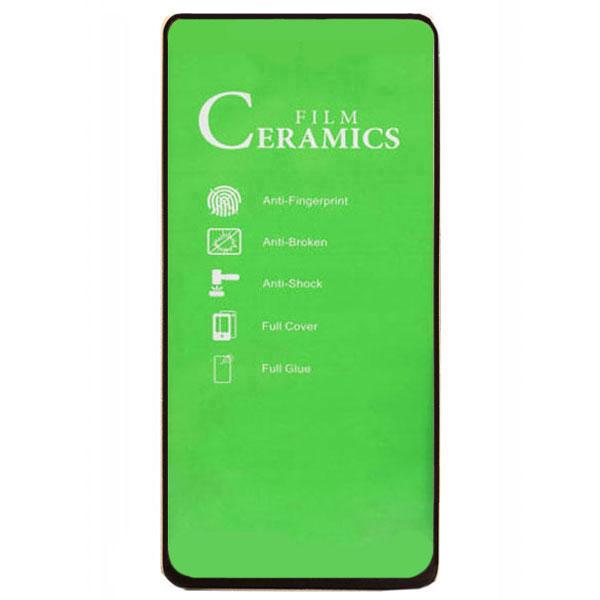 گلس گوشی موبایل سامسونگ SAMSUNG S20 FE / G780