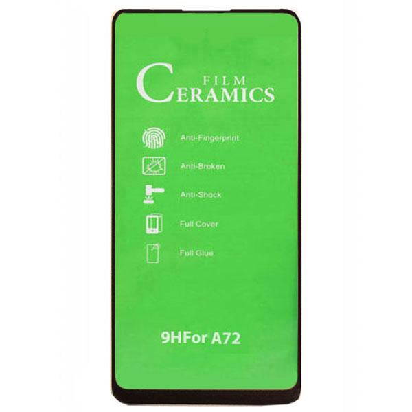 گلس گوشی موبایل سامسونگ SAMSUNG A72 / A725
