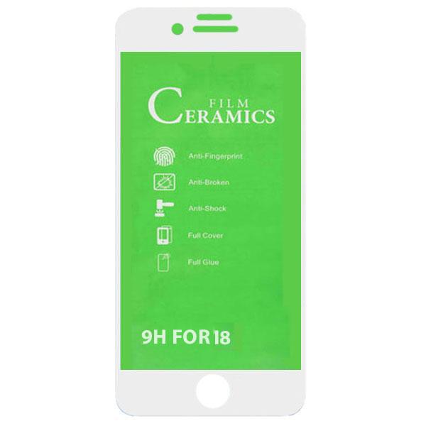 گلس گوشی موبایل آیفون IPHONE 8