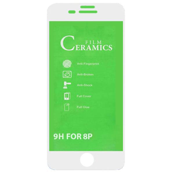 گلس گوشی موبایل آیفون IPHONE 8 PLUS