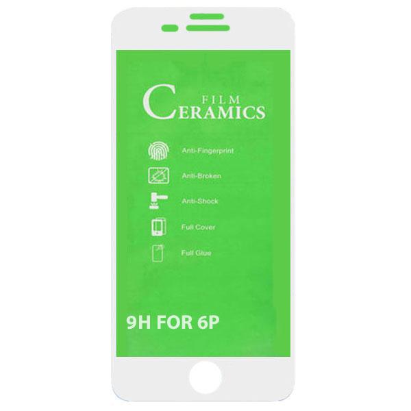 گلس گوشی موبایل آیفون IPHONE 6 PLUS