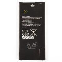 باتری گوشی سامسونگ SAMSUNG J7 PRIME / G610 اورجینال